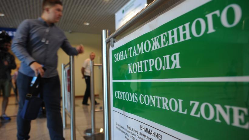Как проверить свои долги перед выездом за границу - Шпаргалки - ответы на важные вопросы - РИАМО