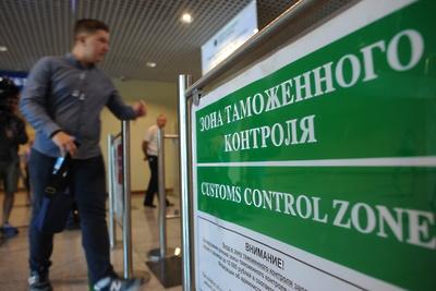 Уфмс г домодедово регистрация иностр граждан режим работы сколько времени занимает временная регистрация в москве
