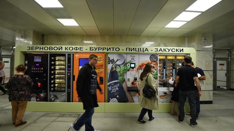 Автоматы экспресс фото метро