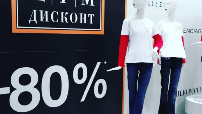 ВТретьяковской галерее доконца 2016г.установят считыватели карт Moscow CityPass