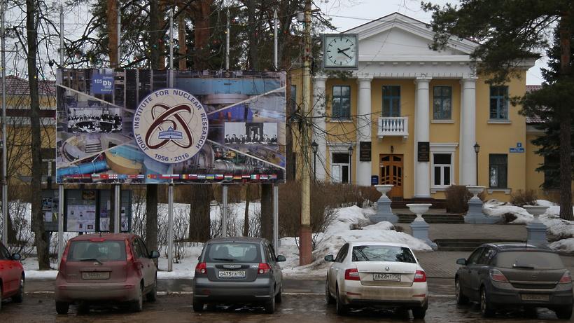 Преемник Трубникова на посту вице‑директора ОИЯИ в Дубне станет известен в конце марта