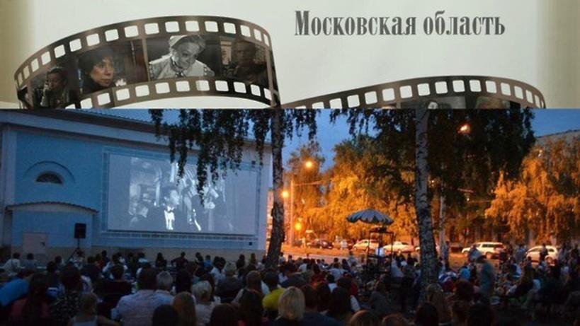 Минкультуры выделило субсидии 65 кинопроектам в этом 2016г