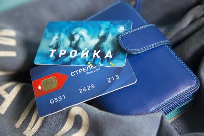 Как оплатить электричку картой «Стрелка» и «Тройка» в Подмосковье