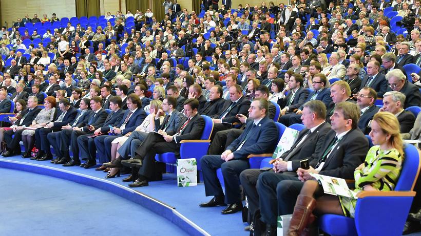 Минсельхозпрод области заключил семь инвестиционных соглашений на форуме «ОвощКульт»