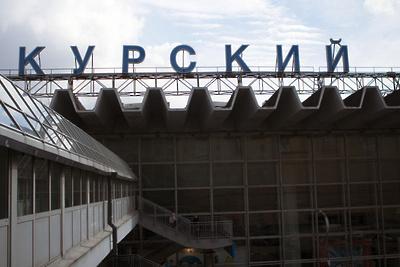 На Курском вокзале начали строить новый вестибюль