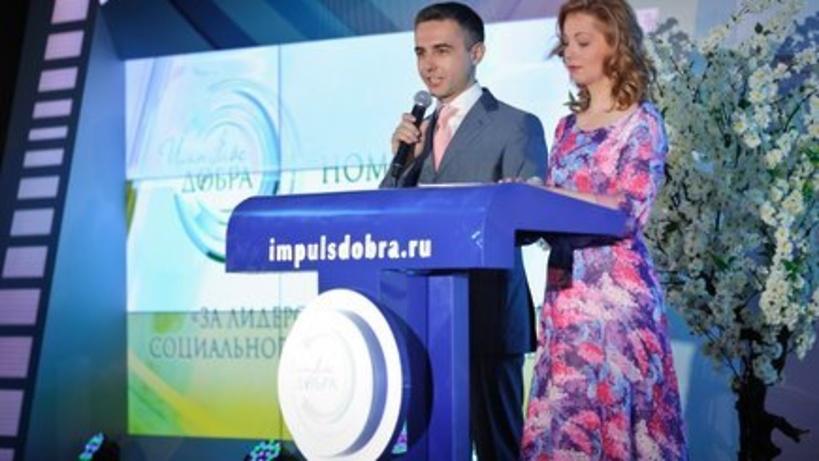 Премию «Импульс добра» завклад всоцпредпринимательство вручат в российской столице 17мая