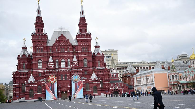 Школьники из«Тамбова» «заминировали» Красную площадь