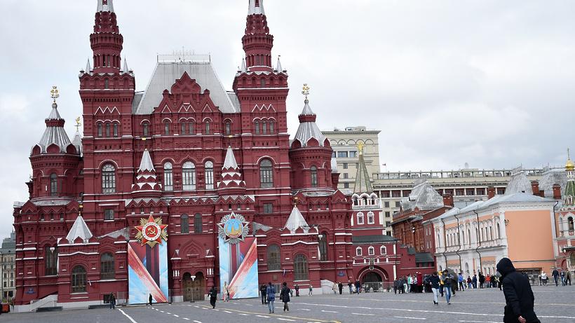 Филиал Исторического музея появится в новой столице Российской Федерации