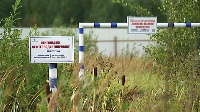 Более 1,1 тыс. нарушений выявили в зоне магистрального нефтепровода в Подмосковье