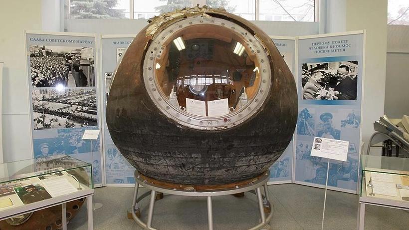 космический корабль гагарина фото своей