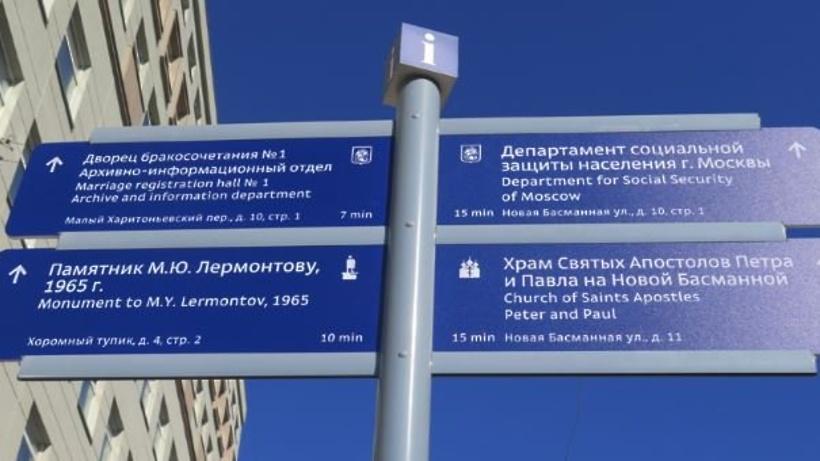 В российской столице запустят мобильное приложение садресами травмпунктов и милиции