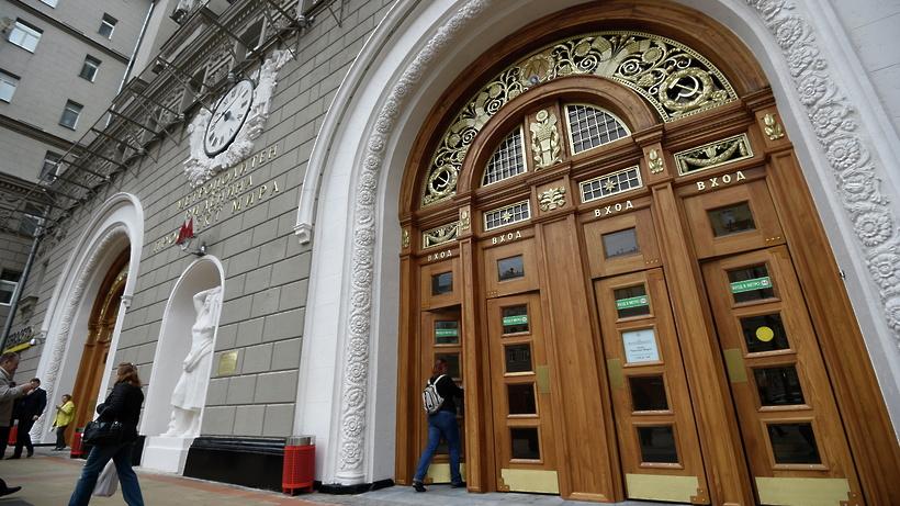 5 вестибюлей станций московского метро навсе 100% закроют навыходных