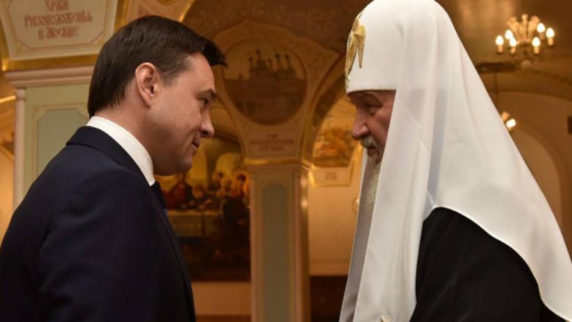 Владимир Путин поздравил патриарха сднём тезоименитства иподарил ему картину
