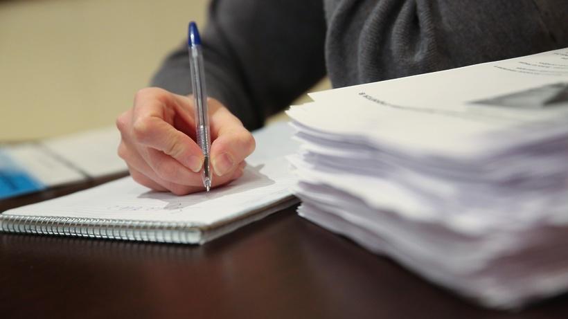 Повышение эффективности процедур кадастрового учета и регистрации в Подмосковье обсудили в ходе коллегии Росреестра области