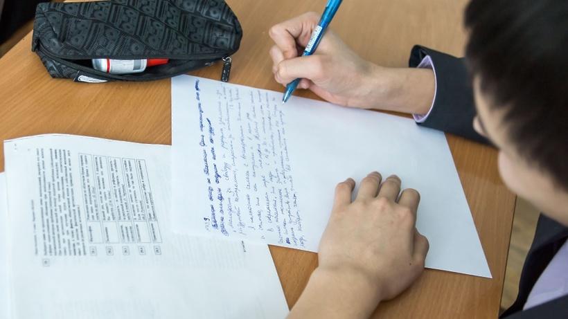 Школьники Подмосковья напишут проверочные работы по русскому языку во вторник