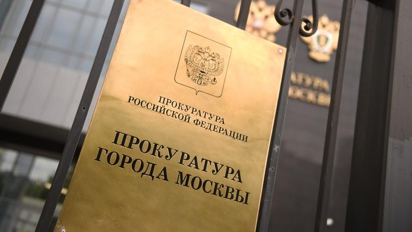 Прокуратура начала проверку после жесткой посадки самолета в Подмосковье