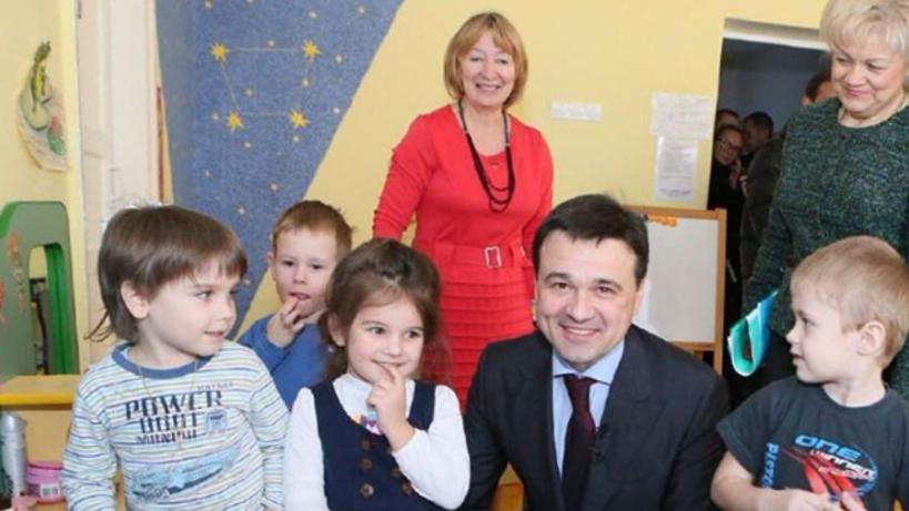 День защиты детей поздравление губернатор