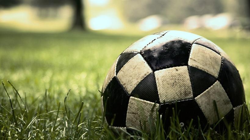 «Металлист» из Королева в гостях обыграл футбольный клуб «СтАрс»–Спорт–РИАМО