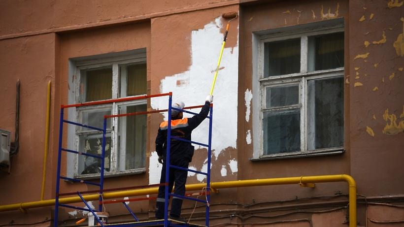 Капремонт тариф московская область 2019