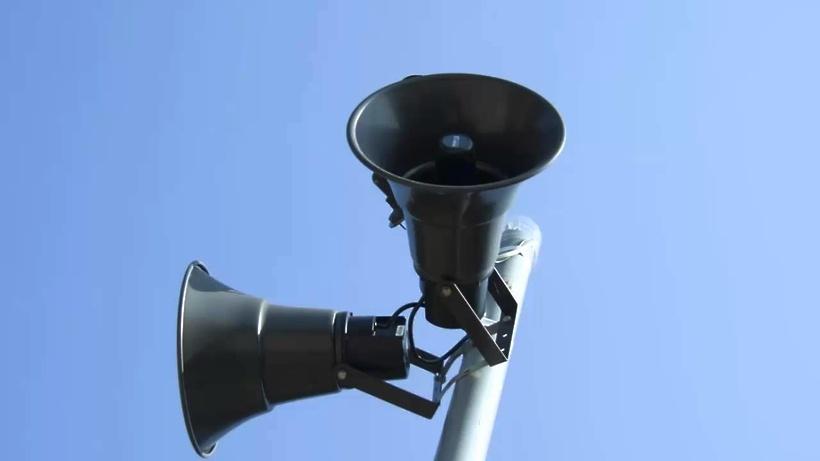 Проверку системы оповещения населения проведут в Балашихе 17 декабря