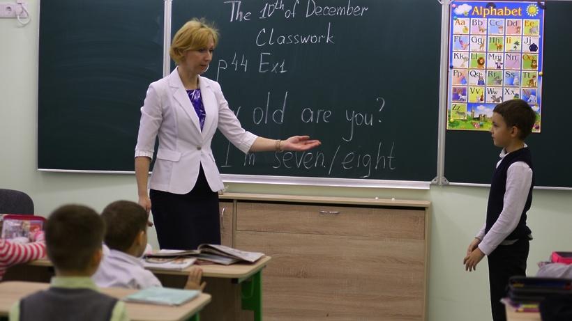 Столичные школы обошли европейские иамериканские— Рейтинг PISA