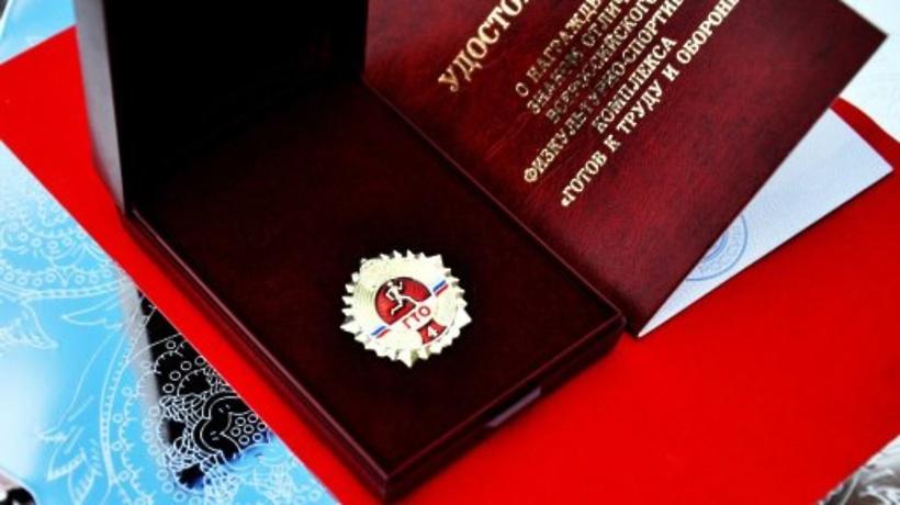Неменее 600 корсаковцев сдали нормативы ГТО