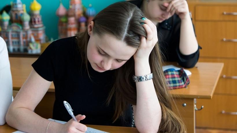 Порядка 57 тысяч школьников Подмосковья сдают ГИА-9 по четырем предметам в четверг
