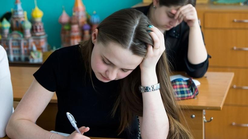 Пензенские девятиклассники сдают экзамены поистории, биологии, физике игеографии