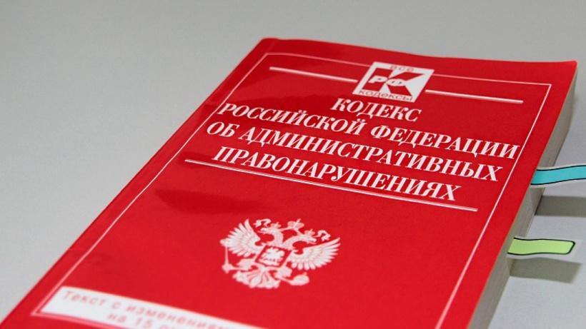 ВПартизанском районе Красноярского края арендатор оштрафован за«простой» земельного участка