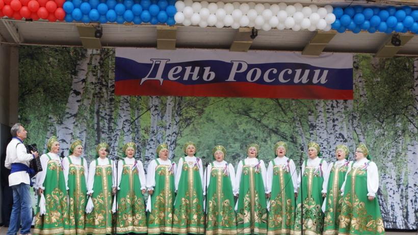 Более 100 праздничных мероприятий запланировано в парках Подмосковья в День России