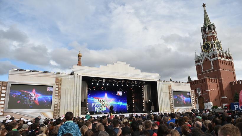 День РФ отпразднуют в19 столичных парках
