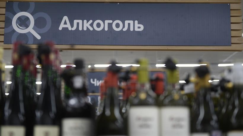Ограничение продажи алкоголя вводится в Подмосковье на майские праздники