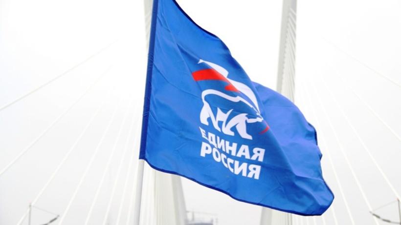 «Единая Россия» предложила партиям подписать соглашение за безопасные выборы