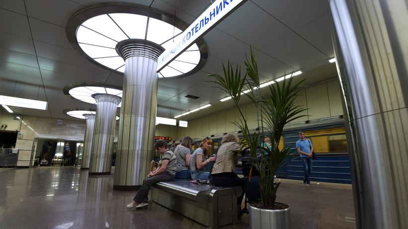 для детей бюро находок метро аэропорт состав термобелья входит
