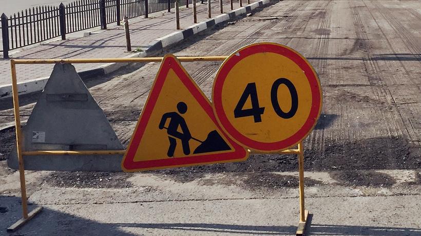 «Мосавтодор» отремонтирует неменее 350 дорог Подмосковья