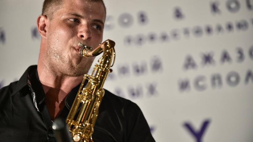 В российской столице пройдет международный фестиваль «Будущее джаза— 2016»