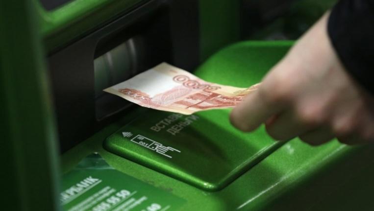 Россельхозбанк шатура кредиты