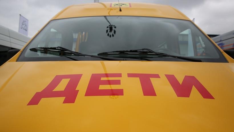 Свыше 20 школьных автобусов получили 15 муниципальных образований Подмосковья