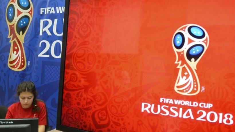 Брендированные электрички запустят в регионе к ЧМ по футболу