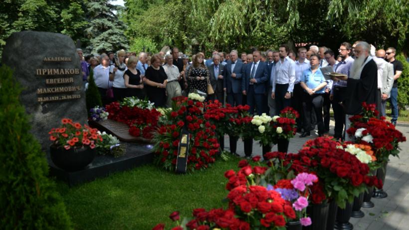 Памятник примакову на новодевичьем кладбище недорогие памятники москва с ежедневной оплатой