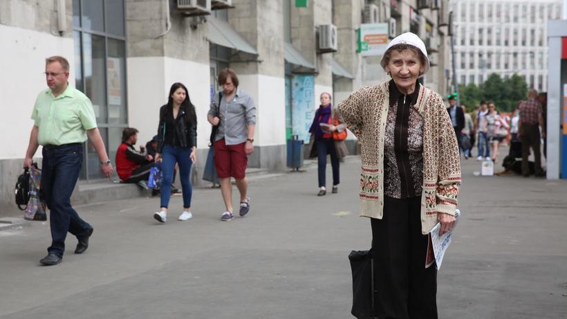 Метро поздравит 1октября престарелых пассажиров