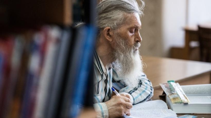 Наплощадке краудсорсинга стартовал проект «Активное долголетие»