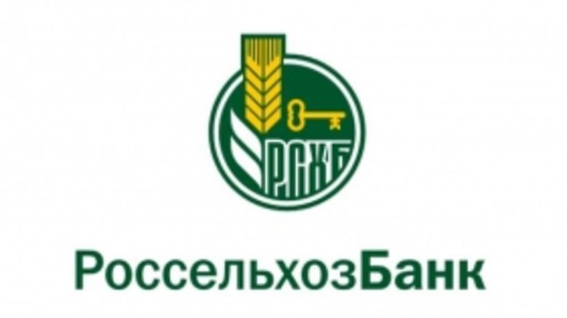 Россельхозбанк чернышевск официальный сайт