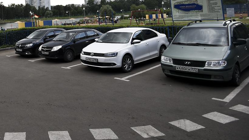 Введение платных парковок вПодмосковье отсрочено