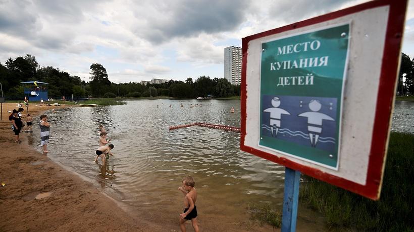 Стало известно, когда в столицеРФ откроют пляжный сезон