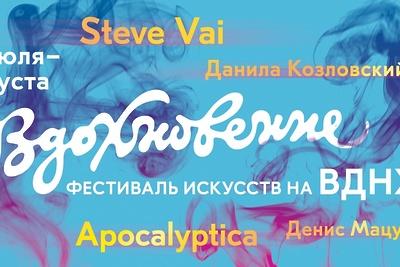 http://riamo.ru/files/image/05/57/36/list!f3y.jpg