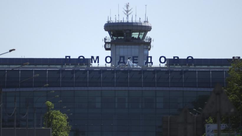 Кадры для аэропорта «Домодедово» начнут готовить в Губернском колледже в регионе