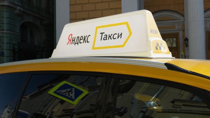 «Яндекс.Такси» иUber объявили столичным властям о объединении — Два водном