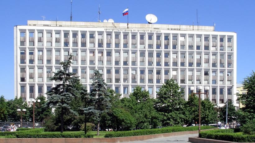 Неменее тысячи человек эвакуировали изздания МВД в российской столице