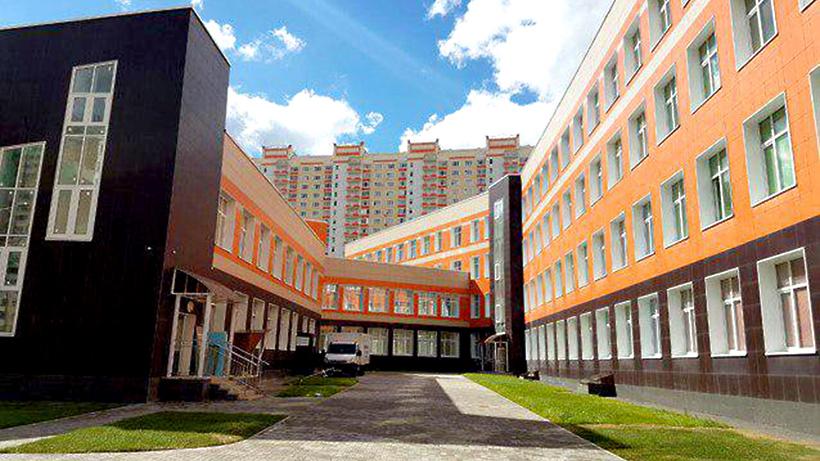 Власти Подмосковья обсудили безопасность вобразовательных учреждениях